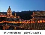 georgetown  penang  malaysia....   Shutterstock . vector #1096043051