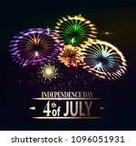 independence day with fireworks....   Shutterstock .eps vector #1096051931
