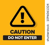 caution do not enter sign... | Shutterstock .eps vector #1096061324