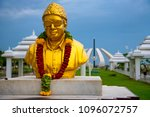 22 may  2018   mgr samadhi  ... | Shutterstock . vector #1096072757