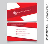 modern red name card and... | Shutterstock .eps vector #1096073414