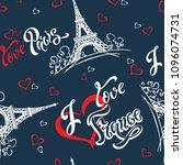 seamless pattern. i love paris. ... | Shutterstock .eps vector #1096074731