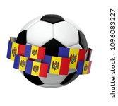 soccer football with moldova... | Shutterstock . vector #1096083227