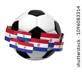 soccer football with paraguay... | Shutterstock . vector #1096083314
