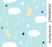 seamless childish pattern with... | Shutterstock .eps vector #1096084034
