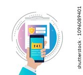 smartphone verification process ... | Shutterstock .eps vector #1096089401