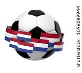 soccer football with... | Shutterstock . vector #1096089944