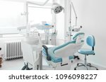 modern dental clinic  dentist... | Shutterstock . vector #1096098227