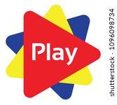 fun play star logo border  | Shutterstock .eps vector #1096098734