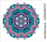 mandala. ethnic decorative...   Shutterstock .eps vector #1096098737