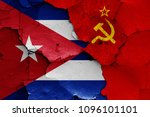 flags of cuba and soviet union | Shutterstock . vector #1096101101