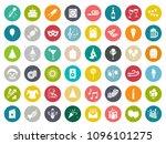 vector celebration birthday... | Shutterstock .eps vector #1096101275