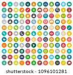 web design icons  graphic... | Shutterstock .eps vector #1096101281