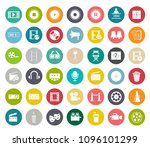 movies vector illustration icon ... | Shutterstock .eps vector #1096101299