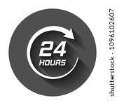 twenty four hour clock icon in... | Shutterstock .eps vector #1096102607
