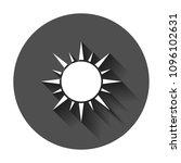sun vector icon. summer... | Shutterstock .eps vector #1096102631