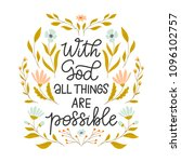 vector hand drawn motivational... | Shutterstock .eps vector #1096102757