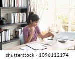 happy young asian businesswoman ... | Shutterstock . vector #1096112174