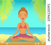 vector illustration of yoga... | Shutterstock .eps vector #1096120391