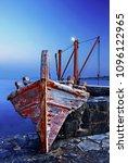 naxos island  cyclades  aegean... | Shutterstock . vector #1096122965