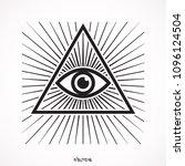 eye of providence. masonic... | Shutterstock .eps vector #1096124504