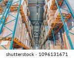 large logistics hangar... | Shutterstock . vector #1096131671