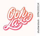 oh la la. vector lettering. | Shutterstock .eps vector #1096133114