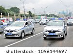 moscow   september 11  2016 ...   Shutterstock . vector #1096144697