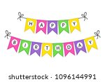 cute happy birthday bunting... | Shutterstock . vector #1096144991
