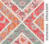 seamless pattern in vintage... | Shutterstock .eps vector #1096161644