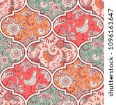 seamless pattern in vintage... | Shutterstock .eps vector #1096161647