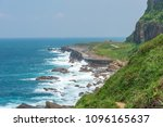 sea eroded terrain of badouzi ... | Shutterstock . vector #1096165637