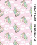 pink unicorn with clouds... | Shutterstock . vector #1096169867