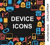 device outline icons set.... | Shutterstock .eps vector #1096169969