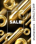 sale banner design. vector 3d... | Shutterstock .eps vector #1096171349