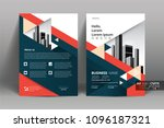 front and back cover of a... | Shutterstock .eps vector #1096187321
