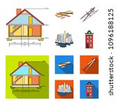 drawing accessories  metropolis ... | Shutterstock .eps vector #1096188125