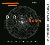 break every rules  vector... | Shutterstock .eps vector #1096193825
