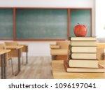3d rendering. one apple on... | Shutterstock . vector #1096197041