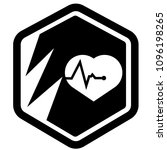cardio icon and shield....   Shutterstock .eps vector #1096198265