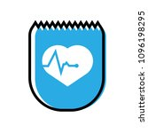 cardio icon and shield....   Shutterstock .eps vector #1096198295