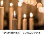 faith  spirituality and... | Shutterstock . vector #1096204445