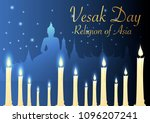 candles and temple buddhist...   Shutterstock .eps vector #1096207241