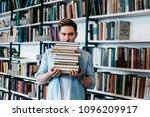 overworked persistent young man ... | Shutterstock . vector #1096209917