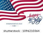 happy 4th of july usa... | Shutterstock . vector #1096210364