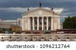 gomel  belarus   may 17  2018 ... | Shutterstock . vector #1096212764