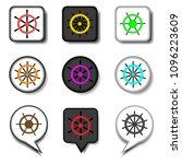vector icon illustration logo... | Shutterstock .eps vector #1096223609