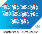 christmas in july sale tags set ... | Shutterstock .eps vector #1096228454