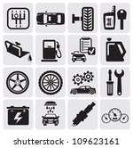 vector black auto icons set | Shutterstock .eps vector #109623161