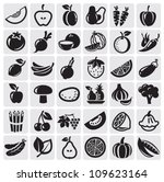 fruit and vegetables icon set | Shutterstock .eps vector #109623164